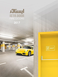 pdf catalog Fire Door 2017