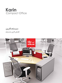 pdf catalog Karin Desks