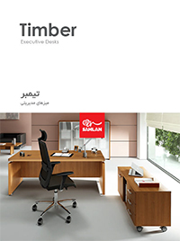 pdf catalog Timber Desks