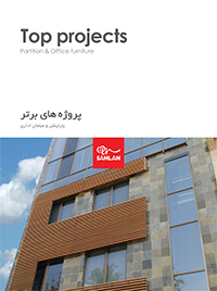pdf catalog Sahlan Top Projects