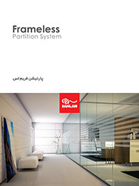 pdf catalog Frameless Partition
