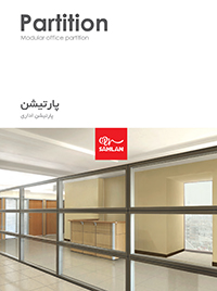 pdf catalog Double sided Partition