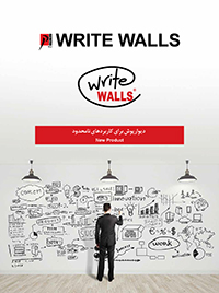 pdf catalog Write Walls