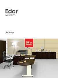 pdf catalog Edar Desks