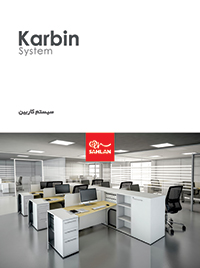 pdf catalog Karbin Desks