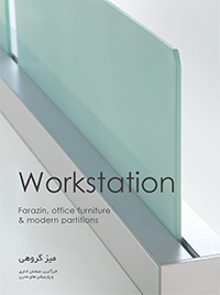 pdf catalog Workstation