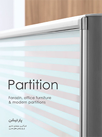 pdf catalog Partition
