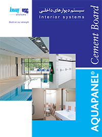 pdf catalog Aquapanel Indoor