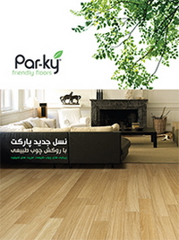 pdf catalog Carrington Par-ky