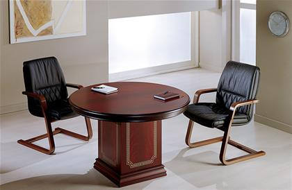 Omar Conference Table