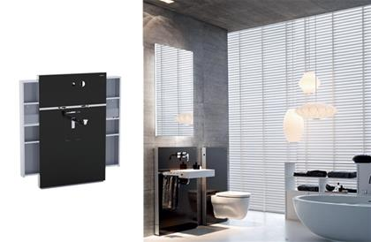 geberit-monolith-sanitary-wall-hung