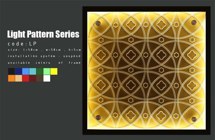 سقف کاذب آی گلس | سقف کاذب شفاف | iglass ceilingسقف آی گلس LP130