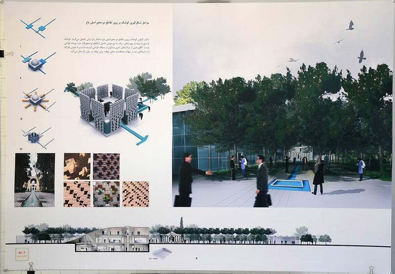 تملک املاک برای احداث پروژه باغ بازار در حال انجام است